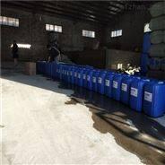 生物粘泥剝離劑廠家直銷環保企業