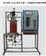 在位/离位灭菌——机械搅拌玻璃发酵罐