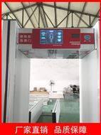 金屬安檢門通過式金屬探測門