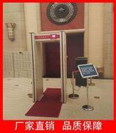 金屬安檢門智能檢測金屬探測門