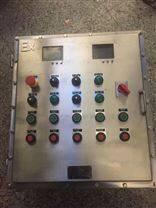 防腐防爆接线箱