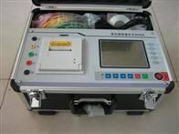 JYG-E高压开关机械特性测试仪