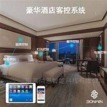 南京酒店宾馆客房自动控制系统安装和维保