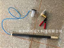 M25918吸压式土壤溶液取样器 不含泵  KH055-45CM