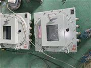 BXK隔爆型IICT6触摸屏防爆箱(双门方便操作)