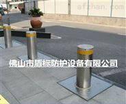 廠家直銷219液壓一體式可升降不銹鋼擋車樁