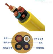 myp3x10+1x6礦用井下電纜參數
