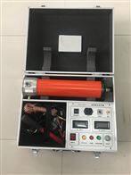 移动式微机型直流高压发生器
