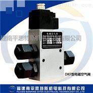 水電控制元件DKF-23-10電磁空氣閥