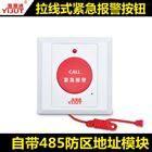 SS-EB02浙江金华拉线按钮厂家解决方案