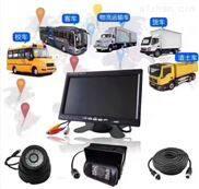 远程车载监控、北斗GPS定位器