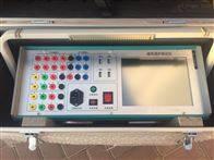 原品三相继电保护测试仪