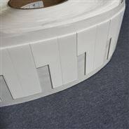 RFID超高频柔性 可打印 抗金属电子标签