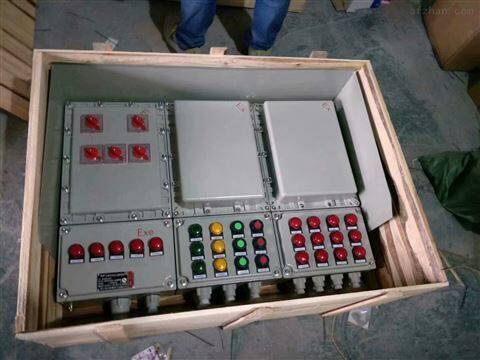 BXK电动头闸阀防爆箱/防爆电动阀门控制箱