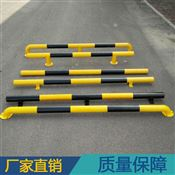 深圳市地下停车场车位定位杆黄黑反光挡车杆