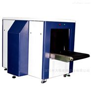 LD-6550D雙視角X光安檢機行李過包機廠家
