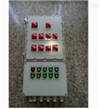 防爆變頻器控制柜7.5KW/11KW