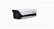大華1200萬像素超高清紅外槍型網絡攝像機