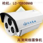 枪型高清摄像机(2颗灯)LC-YD936NAB