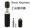 Weforma價格優勢 SONP4051 01120減震器?
