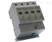 陕西东升ZGG40-385二级40KA浪涌保护器