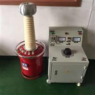 定制工频耐压试验装置-三级承试