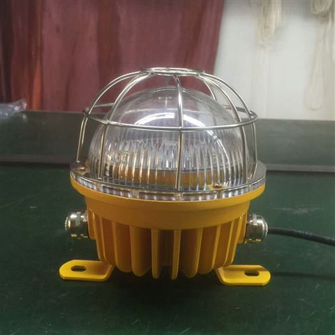 30w防爆灯供应 30w防爆泛光灯NFC9190