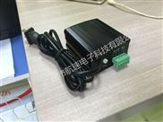 HS-AT拾音器专用降噪适配器监控拾音设备
