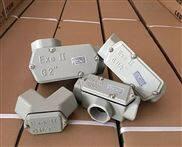 BHC-直通G3/4″Exd IICT6防爆穿线盒