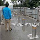 电动液压自动升降阻车桩防冲撞护柱