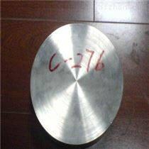 GH3536光亮棒材生產