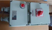 施耐德防爆断路器箱漏电保护