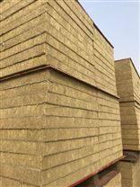 岩棉复合外墙板加工生产