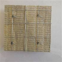 专用供应插钢丝岩棉板 厂家