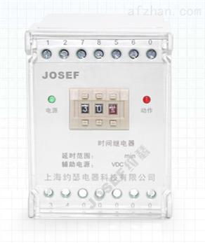 SRTT-110VDC-4H-B通电延时继电器