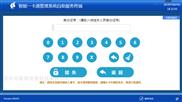 深圳单位食堂刷卡机 食堂售饭机圈存充值APP