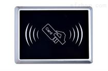 河北電梯刷卡設備智能門禁讀卡器廠家直銷
