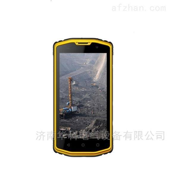 KT267-S1矿用本安型手机