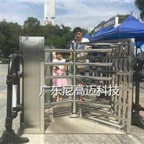 客运车站可移动式半高转闸 单限旋转门