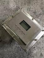 304鋼板焊接dIIBT4防爆等級防爆轉速儀表箱