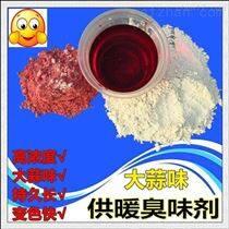 朝阳粉红固体臭味剂浓缩型放心用