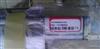 南京灼华MTS传感器RHS0200MD531P1021201542