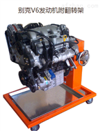 别克V6发动机附翻转架