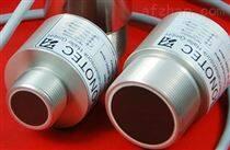 非接触式滴注SONOTEC传感器CO.55/120