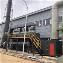 专业制作废气处理设备 催化燃烧设备