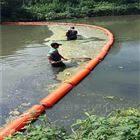 河里面拦垃圾的浮体水葫芦拦截浮筒