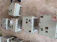 煙臺BXK-B變頻器防爆電控箱設計報價