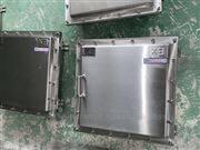 河北省全境供應不銹鋼304防爆箱(控制箱)