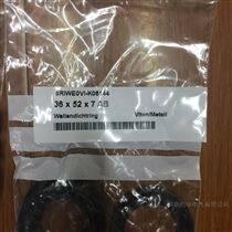 岐王宅里寻常见IGUS电缆CF30.250.04