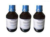 高清潔石油醚